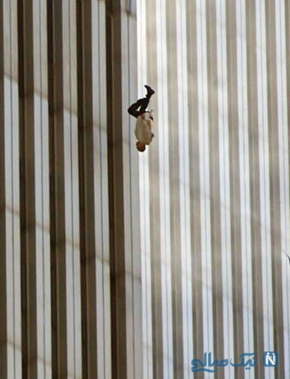 11 سپتامبر