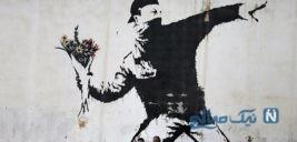 نقاشی جدید بنکسی در لندن | اعتراض و حمایت از محیط زیست به سبک بنکسی!