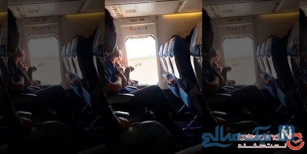 درب خروج اضطراری هواپیما