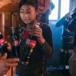 عادت این مردم نوشیدن کوکاکولا به جای آب , ببینید
