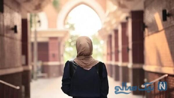 دختر کرمانی