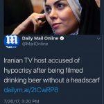 واکنش مطبوعات خارجی به انتشار عکس های بی حجاب آزاده نامداری