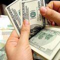 بانک مرکزی فروش ارز اینترنتی را تایید نکرد