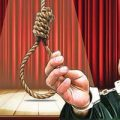 بهمن ورمزیار سارق طلافروشی در همدان اعدام شد