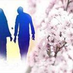 حدیثی خطاب به مردان برای داشتن رابطه بهتر با همسر