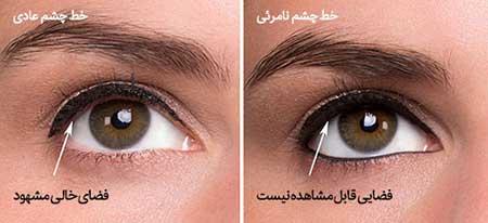 چگونه خط چشم نامرئی بکشیم؟ +آموزش تصویری