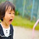 روش کنترل خشم در کودک