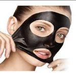 ماسک سیاه چیست؟