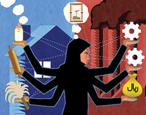 کار خانگی زنان