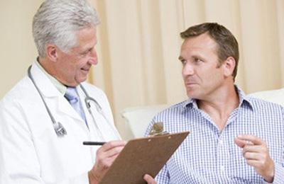 بیماری شایع مردان