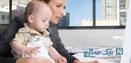 نقش اشتغال زنان در تصمیم به بارداری