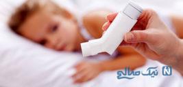 بیماری آسم در کودکان ۲ برابر بزرگسالان شایع است