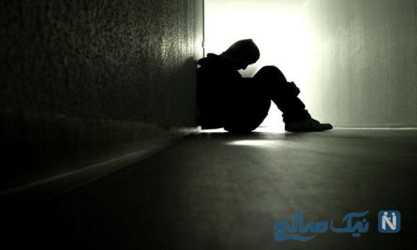 سلامت روانی در مردان