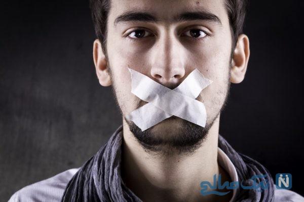 سکوت در مردان