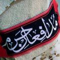 شهادت مستشار ایرانی در سوریه