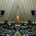 مجلس جزییات افزایش حقوق کارکنان دولت را تصویب کرد