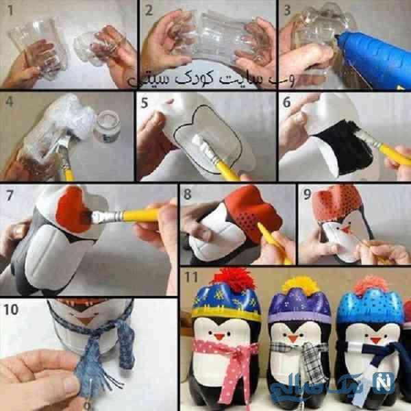 کاردستی با بطری پلاستیکی