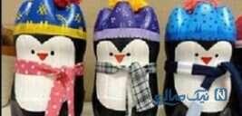 کاردستی با بطری پلاستیکی ، ساخت عروسک پنگوئن + تصاویر