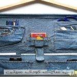آموزش دوخت جا جورابی با جیب پارچه شلوار لی + تصاویر