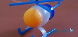 ساخت کاردستی بالگرد با وسایل دور ریختنی+ تصاویر