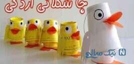 آموزش ساخت جاشکلاتی اردکی بسیار زیبا با لیوان یک بار مصرف