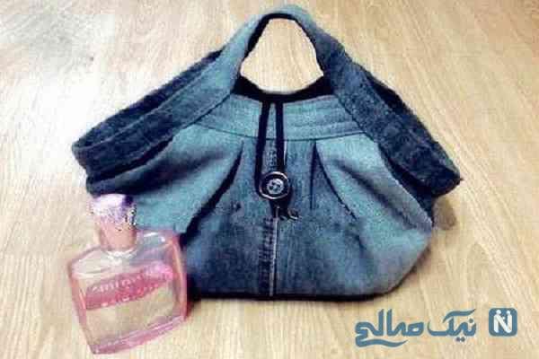 کیف با شلوار جین