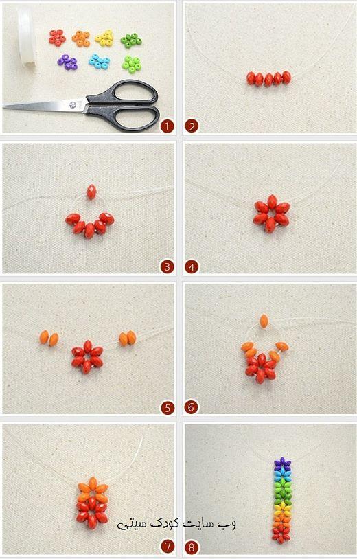آموزش بافت دستبند دخترانه رنگین کمان گل با مهره + تصاویر