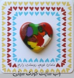 ساخت کاردستی قلب حصیری با پارچه نمدی + تصاویر