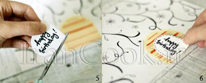 ساخت کاردستی کارت تولد شیک + تصاویر