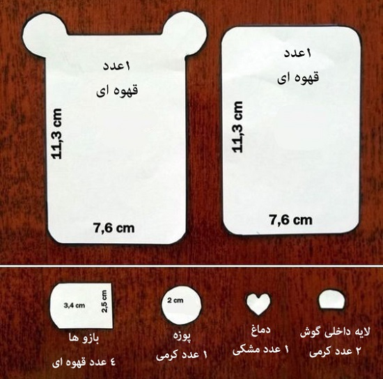جاموبایلی خرسی بسیار زیبا با پارچه نمدی و روش ساده بسازید تصاویر
