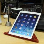آموزش درست کردن یک پایه چرمی برای آیپد (iPad)