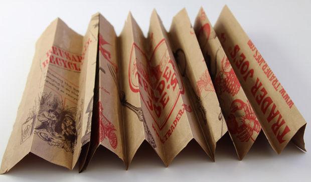 آباژور کاغذی