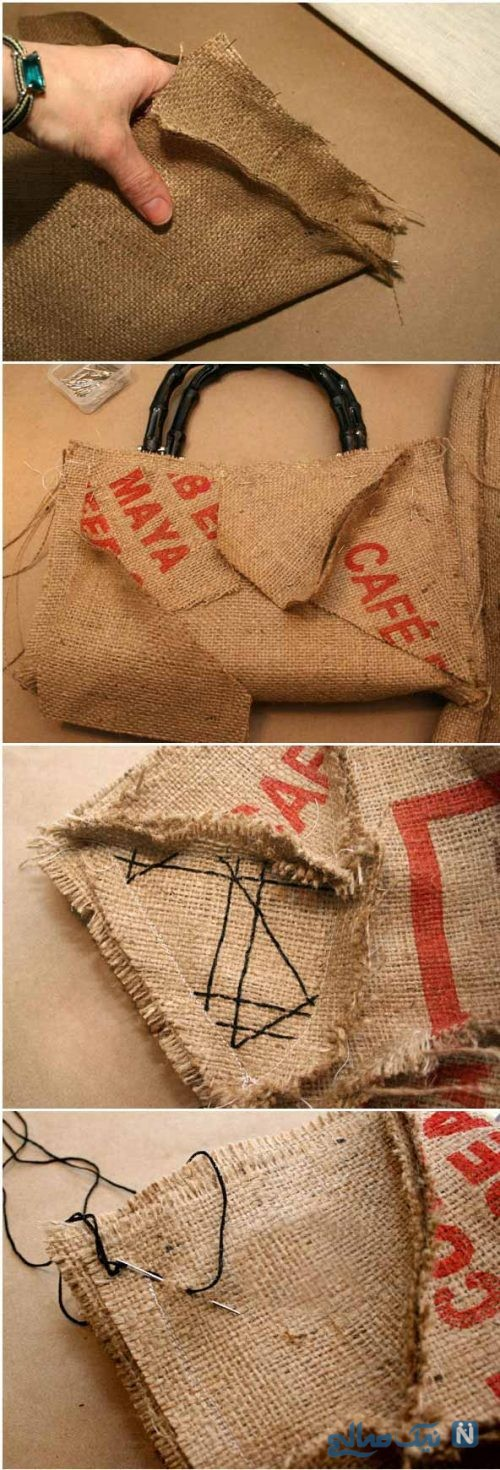 نحوه ساخت کیف