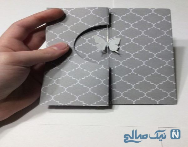 ساخت کارت تبریک تاشو با طرح دلخواه