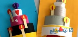 آموزش ساخت کارت تبریک تولد با طرح کیک کاغذی