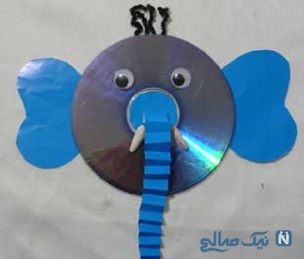 کاردستی فیل با سی دی