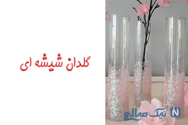 آموزش ساخت گلدان شیشه ای بسیار شیک با وسایل بسیار ساده +تصاویر