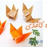 آموزش کاردستی روباه کاغذی بسیار جالب با روشی ساده+تصاویر