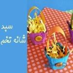 آموزش ساخت کاردستی سبد بسیار زیبا با شانه تخم مرغ +تصاویر