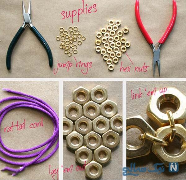 ساخت دستبند با وسایل دور ریختنی