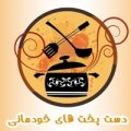 مسابقه آشپزی سعید عبدولی و احسان روزبهانی دو ورزشکار جهانی