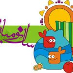پیامک خنده دار عید نوروز 96