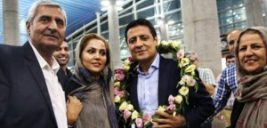 استقبال گرم همسر علیرضا فغانی از وی در فرودگاه تهران! +تصاویر