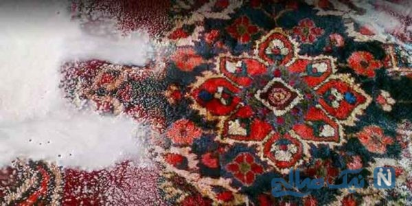بهترین روش برای شستن فرش در منزل