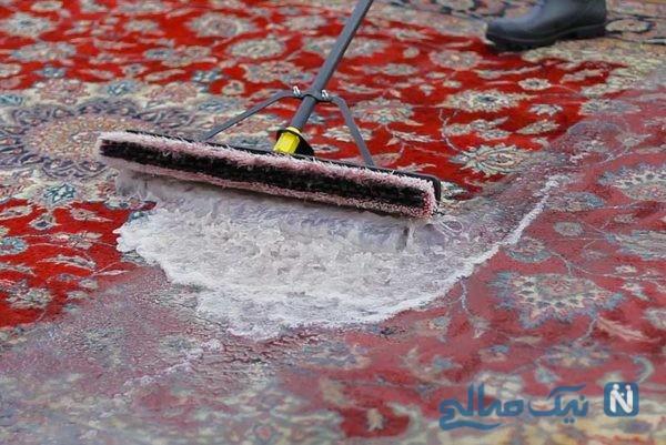 روشهای شستن فرش