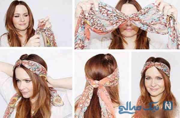 روش جدید بستن روسری