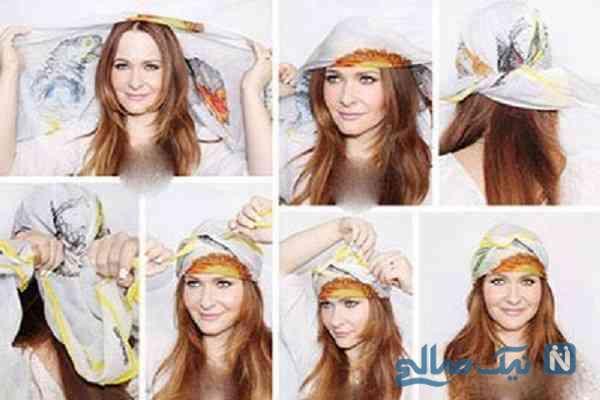 جدیدترین روش های بستن روسری روی موهایتان +تصاویر