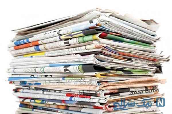 با روزنامه های باطله کاغذهای رنگی و معطر درست کنید!