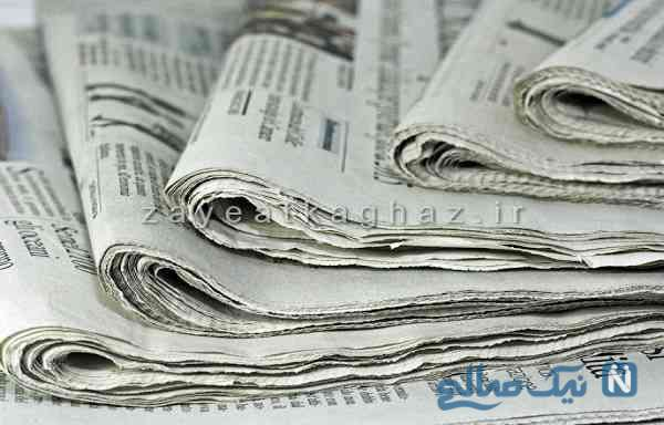 کاردستی با روزنامه باطله