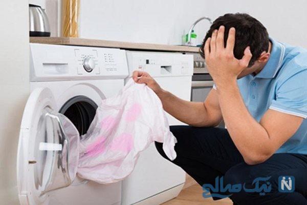 جلوگیری از رنگ پس دادن لباسها در هنگام شستشو